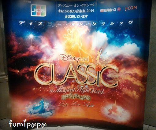 補正NCM_0394.jpg